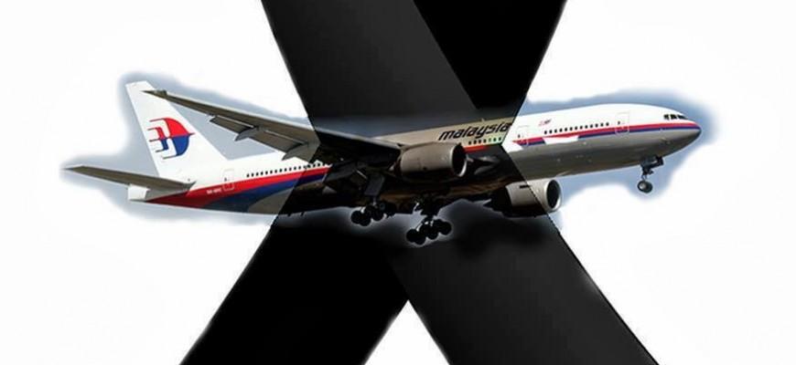 MH370-Avatar