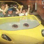 Aux Dillon Fam Cars Ride