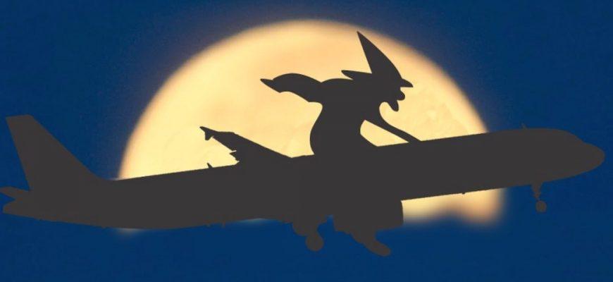 bewitching-plane