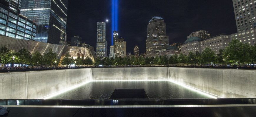 9/11 We Remember